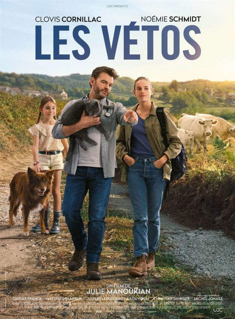The vets, the poster