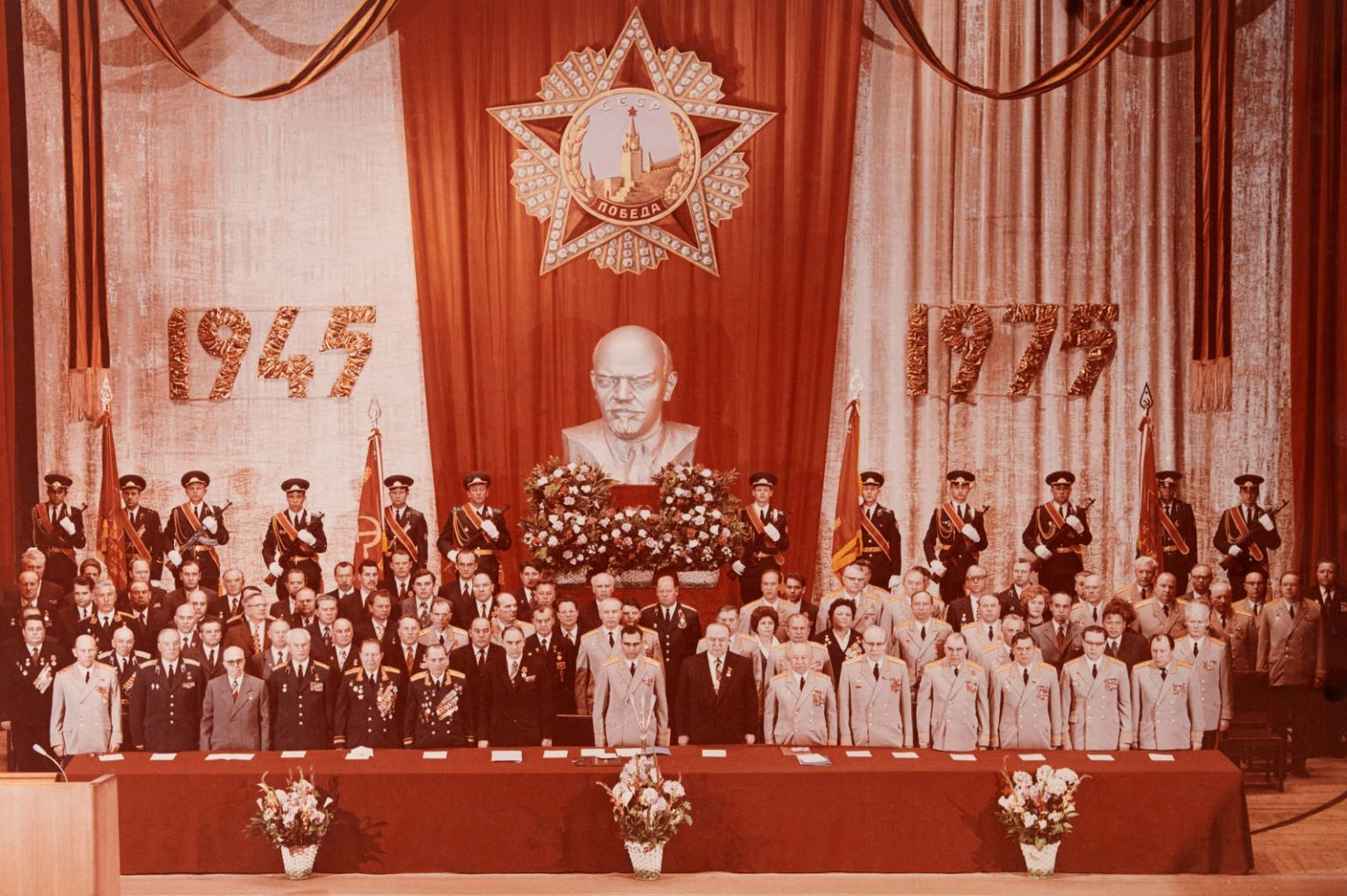 Original photograph of the commemoration of the 30th anniversary (1945-1975) of the victory in the USSR (1975) with Soviet dignitaries, including Yuri STOROZHEV (second row in the back, 3rd person from the right) in KGB General's uniform, to whom this photograph belonged.